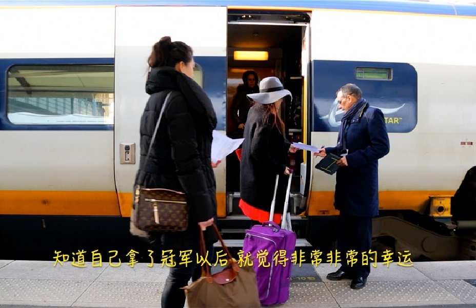 Eurostar china 1